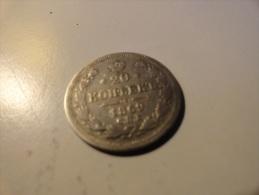 RUSSIAN IMPERIAL SILVER COIN 20 KOPECK  1869 - Rusia