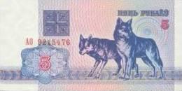 Belarus-5 Roubles-( Wolf)-1992 Years -UNC - Bielorussia