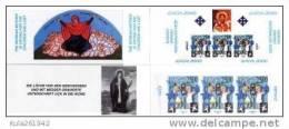 2000  EUROPA CEPT KOSOVO SERBIA CHILDREN BOOKLET NEVER HINGED - Europa-CEPT