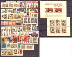 DDR Jahrgang 1967 Komplett Postfrisch (6520) - Nuevos