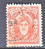 ZANZABAR 231   (o) - Zanzibar (...-1963)