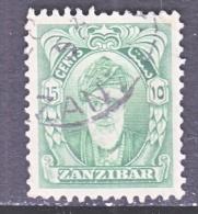 ZANZABAR 232   (o) - Zanzibar (...-1963)