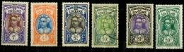 Oceanie Y&t N° 21.23.47.sans Colle 27.50 Sans Charniére 48 Oblitéré - Océanie (Établissement De L') (1892-1958)