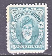ZANZABAR  235   (o) - Zanzibar (...-1963)