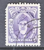 ZANZABAR  238   (o) - Zanzibar (...-1963)