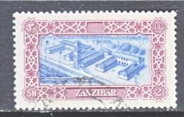 ZANZABAR  240   (o) - Zanzibar (...-1963)