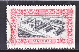 ZANZABAR  241   (o) - Zanzibar (...-1963)