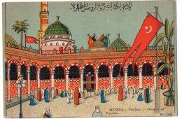 ILLUSTRATEUR Bonestève Alger - Religion - ISLAM - MEDINA - Tombeau Et Mosquée Du Prophète - 145 - Andere Illustrators