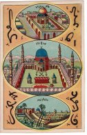 ILLUSTRATEUR Bonestève Alger - Religion  - ISLAM - Andere Illustrators