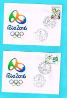 Algérie Algeria 2 FDC Anniv. Algerian Committee Olympic Games Rio 2016 Cancellation ERROR Missing Circle In Olympic LOGO - Summer 2016: Rio De Janeiro