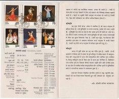 Stamped On Information,  Set Of 6, Indian Dances, Culture, Dance, Costume,  Mask, India 1975 - Dance