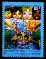 Nouvelle Calédonie Y&t N° 953 - Nouvelle-Calédonie