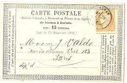 LRD10 - CPO CLICHE 10 SEDAN / PARIS MARS 1874 - Entiers Postaux