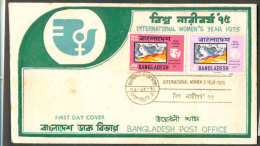 FDC FIRST DAY COVER - Bangladesh