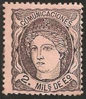ESPAÑA 1870 - Edifil #103 - MLH * - 1868-70 Provisional Government