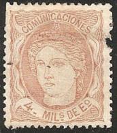 ESPAÑA 1870 - Edifil #104 Defectos - FU - 1868-70 Provisional Government