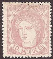 ESPAÑA 1870 - Edifil #105 - VFU - 1868-70 Provisional Government