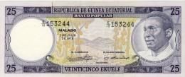 BILLET # GUINEE EQUATORIALE # 25 EKUELE  # 1975 # PICK 4    #  NEUF # - Guinée Equatoriale