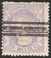 ESPAÑA 1870 - Edifil #107s Barrado - 1868-70 Gobierno Provisional