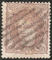 ESPAÑA 1870 - Edifil #109 - VFU - 1868-70 Provisional Government