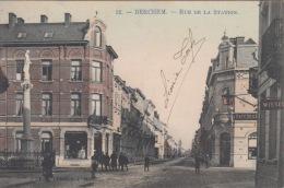 Antwerpen Berchem         Stationstraat Rue De La Station                  Scan 5839 - Antwerpen
