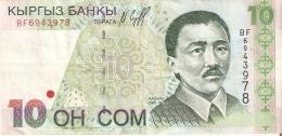 BILLETE DE KIRGUISTAN DE 10 SOM DEL AÑO 1997  (BANKNOTE) - Kirguistán