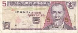 BILLETE DE GUATEMALA DE 5 QUETZALES DEL 29 JULIO 1998  (BANKNOTE) - Guatemala