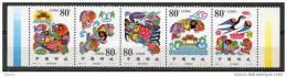 China Chine : 2000-15** Petit Carpe Saut Par La Porte De Dragon SG4516/20 - 1949 - ... République Populaire