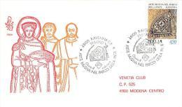 ITALIA - 1990 ARTE MUSIVA PARCO DELLA PACE A RAVENNA Su FDC Venetia Viaggiata - Particolare Mosaico Raffigurante Colomba - 1946-.. Republiek
