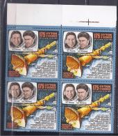Russia1979:Michel 4889-90 Block Of 4 Mnh**pairs SPACE - Russia & USSR