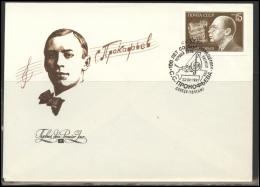 RUSSIA First Day Cover USSR FDC 91-050 Music Composer Sergei PROKOFIEV UKRAINE - 1923-1991 URSS