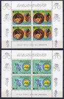 1979-11-21, Junior Championships Cyclist - Tripolis, Libya, Scott 840 + 841 Mini Sheets, MNH, Lot 40361 - Cycling