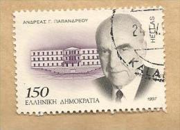 - 460 KA   - Nr 1917 - Grèce