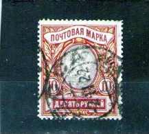 1910 - ARMOIRIES   Mi No  81Ax ( Owz) - 1857-1916 Impero