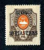 15950  Turkish Empire.- 1909  Scott #87  M*  Offers Always Welcome! - Levant