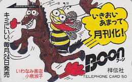 Télécarte Japon / 110-011 - Animal - ABEILLE à Cheval - BEE On Horse Japan Comics Phonecard - BIENE - ABEJA - 77 - Abeilles