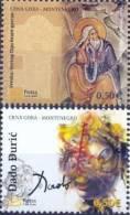 CG 2010-224-5 ARTTS BY CENTURY, MONTENEGRO CRNA GORA, 1 X 2v, MNH, - Montenegro