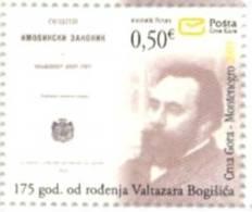 CG 2009-222 175A°VALTAZAR BOGIŠIĆ, MONTENEGRO CRNA GORA, 1 X 1v, MNH, - Montenegro