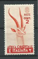 Africa Orientale Italiana, 1938 - 2c Serie Pittorica - Nr.1 MNH** - Andere