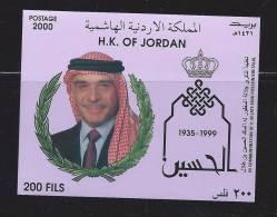 Jordanie Jordan 2000 Bloc 82** MNH - Giordania