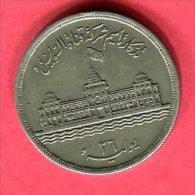 EGYPTE 25 PIASTRE CANAL DE SUEZ  TTB+ 25 - Egypte