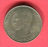 GUINEE SEKOU TOURE 50 FRANCS 1969  TTB 58 - Guinée Française