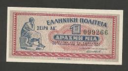 [NC] GREECE - 1 DRACHMA (1941) - Grèce