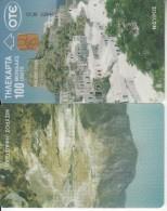 GREECE - Volcano, Nisyros Island, 11/95, Used - Volcanos