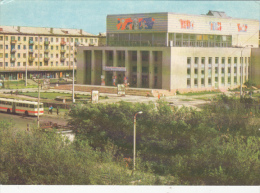 CPA KARAGANDA- THEATRE, BUSS - Kazakhstan