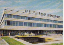 CPA KARAGANDA- COMMERCIAL CENTRE - Kazakhstan
