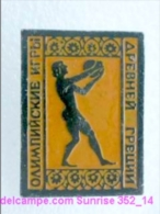 Ancient Greece Is Olimpic Games. Shot Putter Badge Old 352_o4713 - Olympic Games