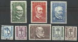 BELGIE 979/985 GEST. ( COB ) COTE : 36 EURO - Used Stamps