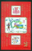 V499 China 2009-1 New Year Of The Ox Overprint S/S - Blocchi & Foglietti