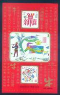 V500 China 2009-1 New Year Of The Ox Overprint S/S - Blocchi & Foglietti